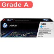 کارتریج رنگی اچ پی رنگ آبی HP 128A